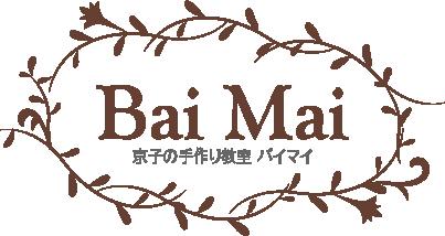 京子の手作り教室 BaiMai